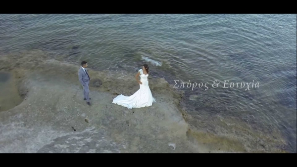 Wedding Video in Kefalonia